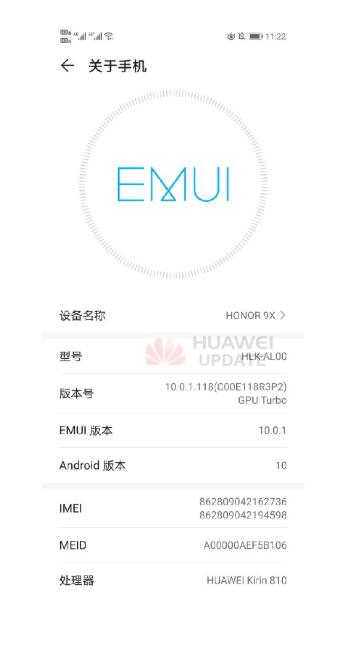 Honor 9X EMUI 10.0.1.118