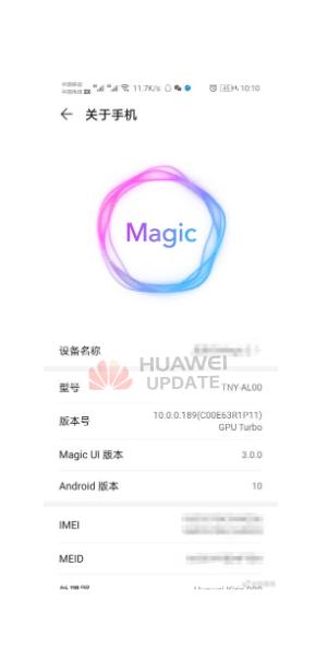 Honor Magic 2 EMUI 10