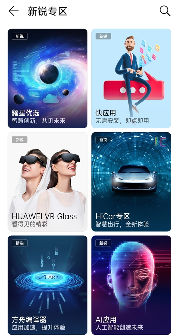 Huawei Ark Compiler huaweiupdate