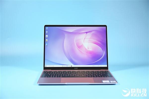 MateBook 13 2020 Cherry Pink Gold-1