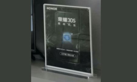 Honor 30S price