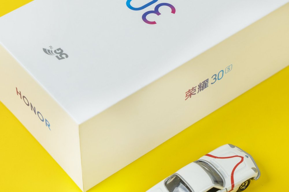 Honor 30S retail box-4