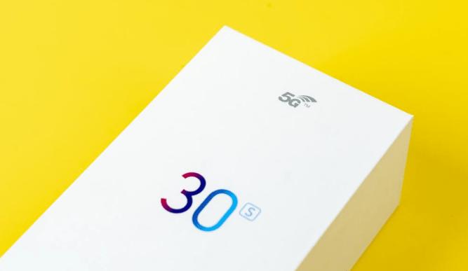 Honor 30S retail box image
