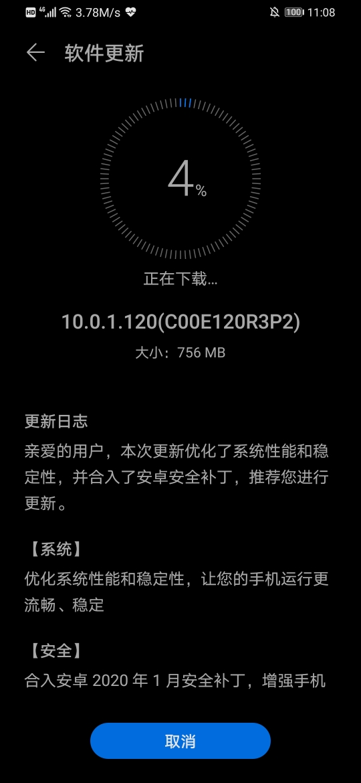 Honor 9X EMUI 10 Update