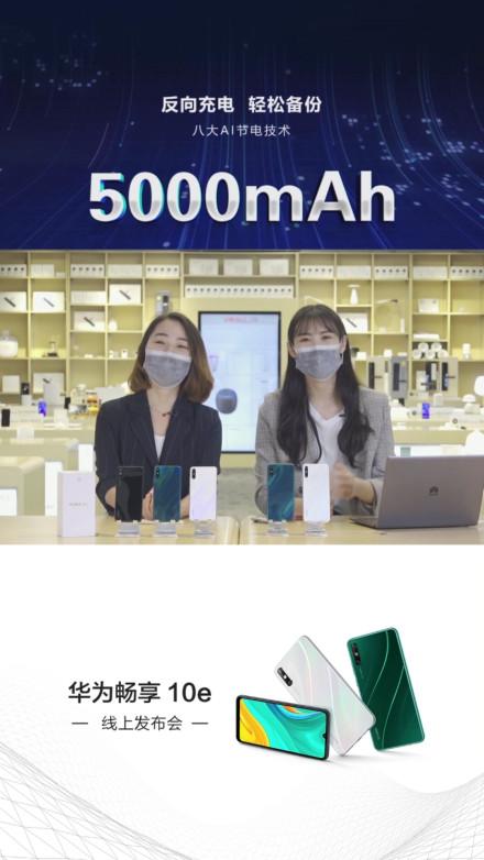 Huawei Enjoy 10e 5000mah battery