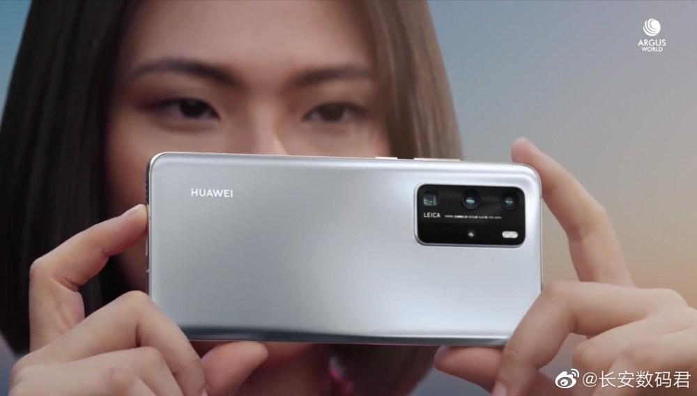 Huawei P40 Pro 5G Promotion Image