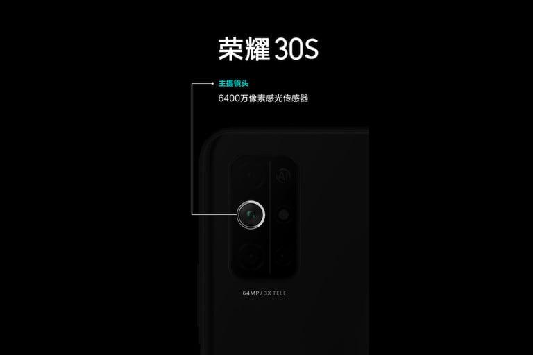 honor-30s-camera-leak-768x768