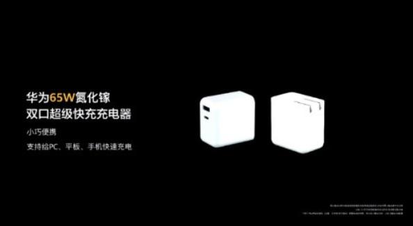 Gallium Nitride Huawei charger-2