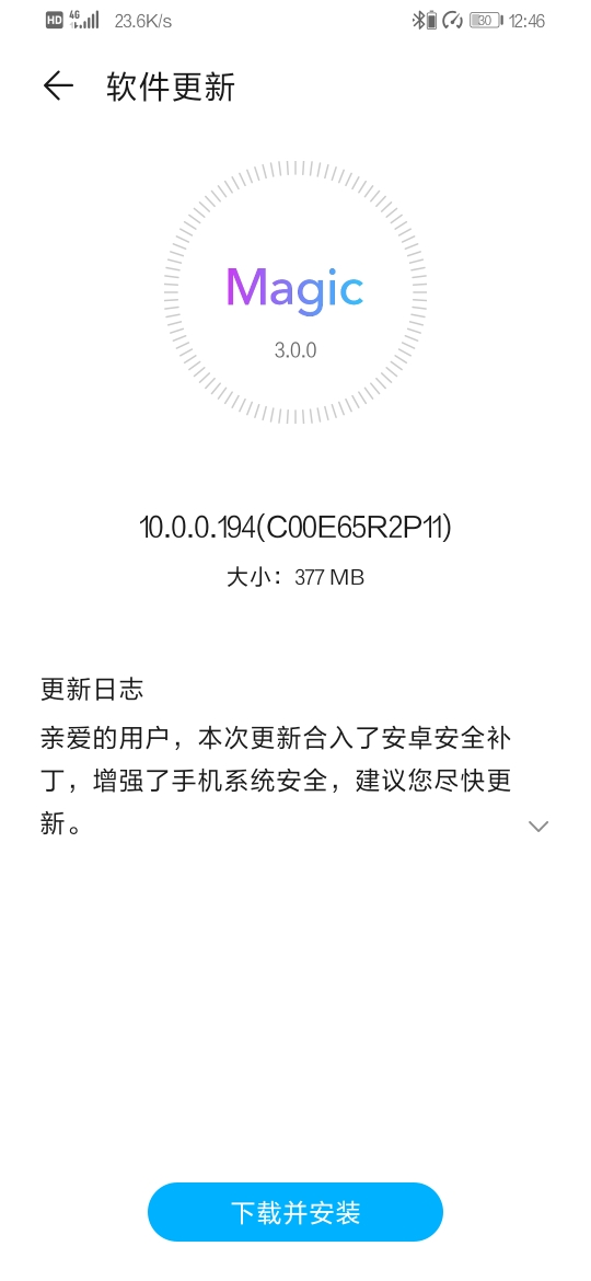 Honor Magic 2 March 2020 security patch update