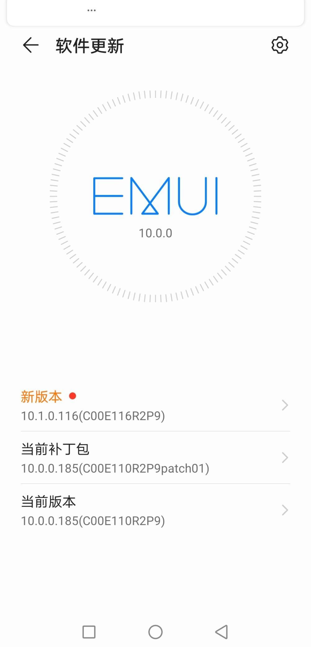 Mate 20 X 5G EMUI 10.1