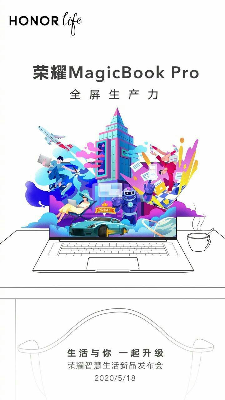 Honor New MagicBook May 18 2020