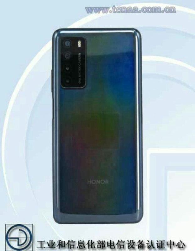 Honor Play 4 5G TENAA listing