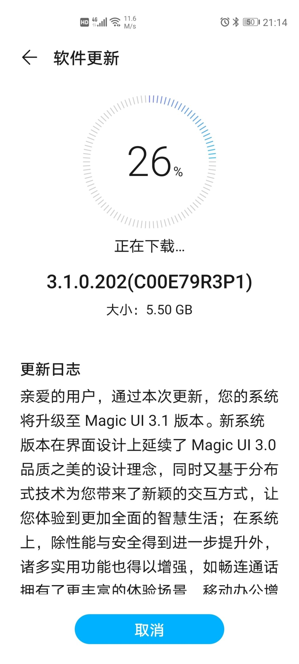 Honor V30 Series Magic UI 3.1.0.202