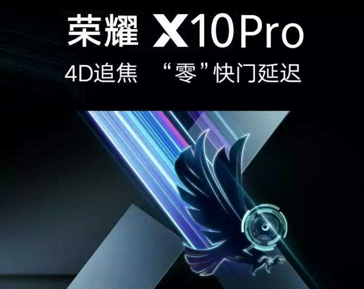 Honor X10 Pro 5G