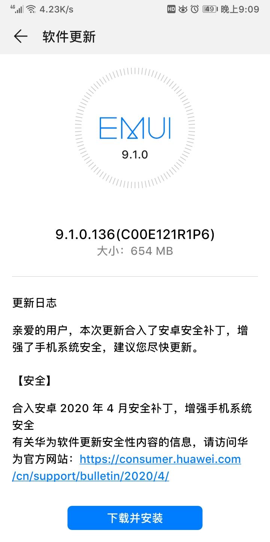 Huawei Enjoy 8 Plus EMUI 9.1.0.136