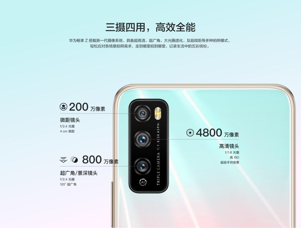 Huawei Enjoy Z Camera