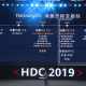 Huawei Hongmeng OS 2.0 and 3.0