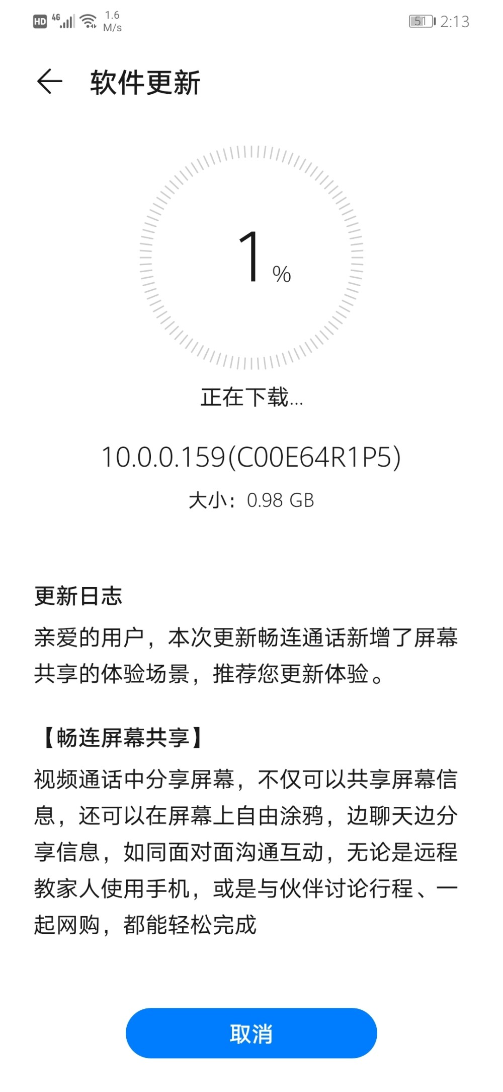 Huawei Maimang 7 EMUI 10.0.0.159 update