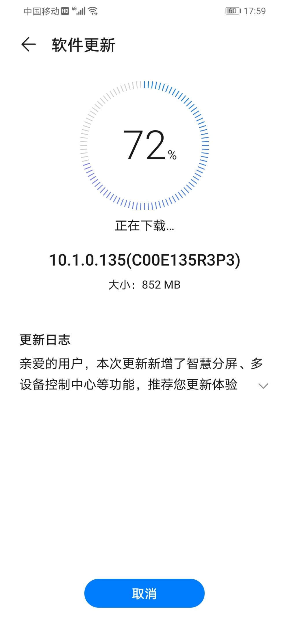 Huawei Nova 5 Pro 10.1.0.135