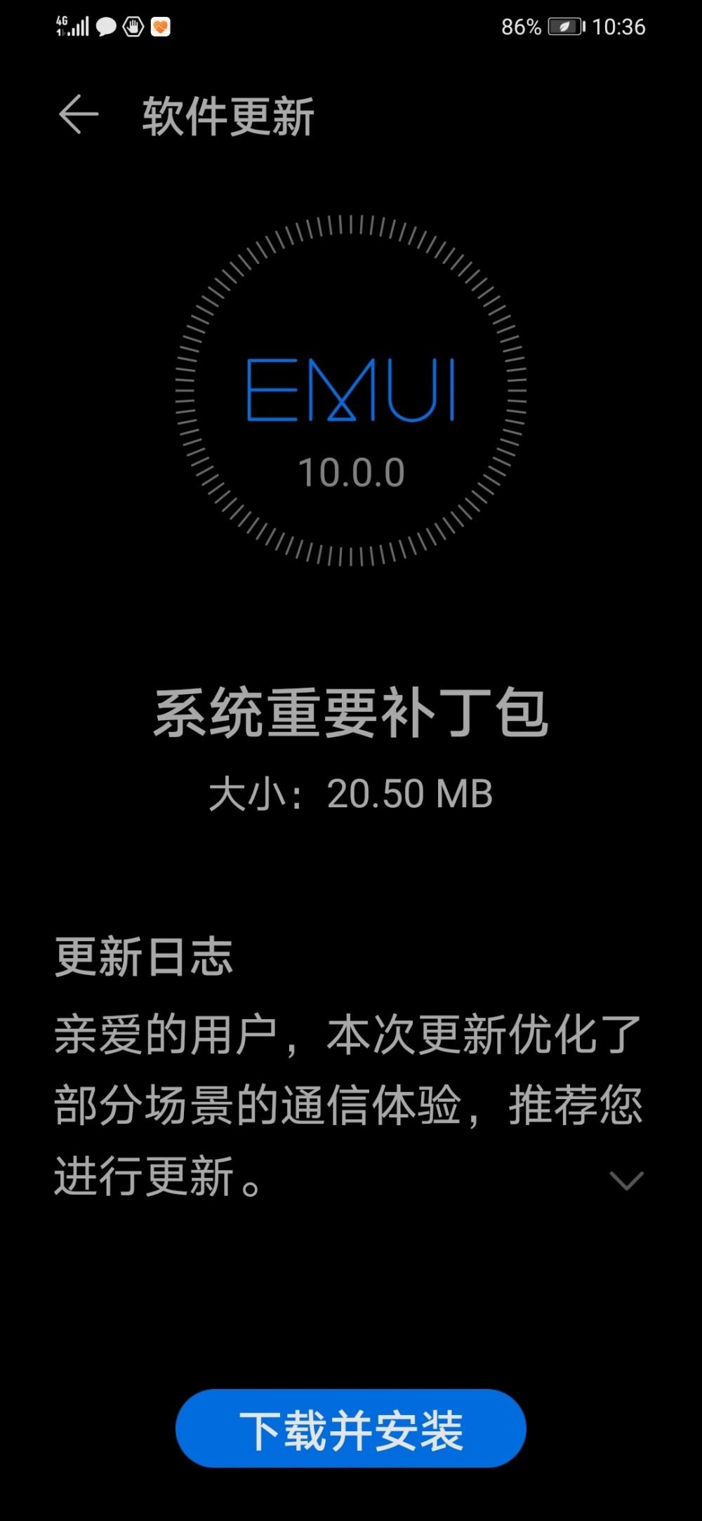 Huawei Nova 5 Pro EMUI 10.0.0.152 system patch