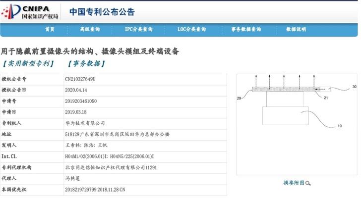 Huawei Off screen camera patent