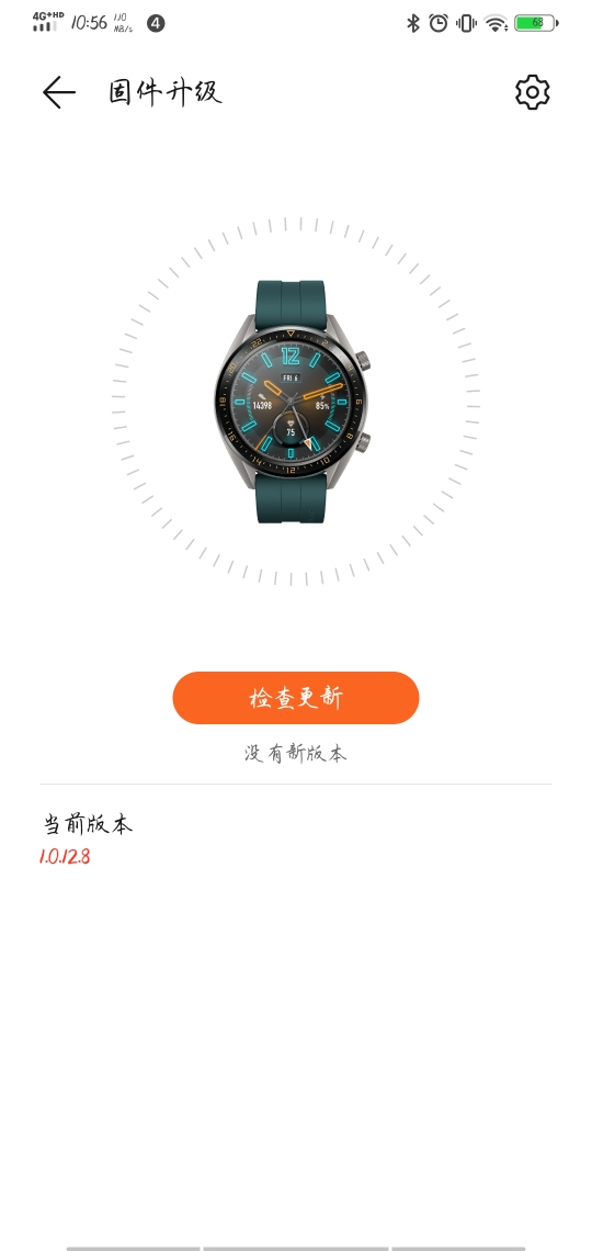 Huawei Watch GT May 2020 Update