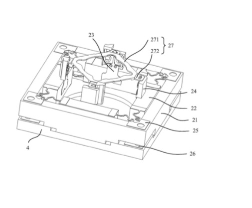 Huawei liquid lenses patent
