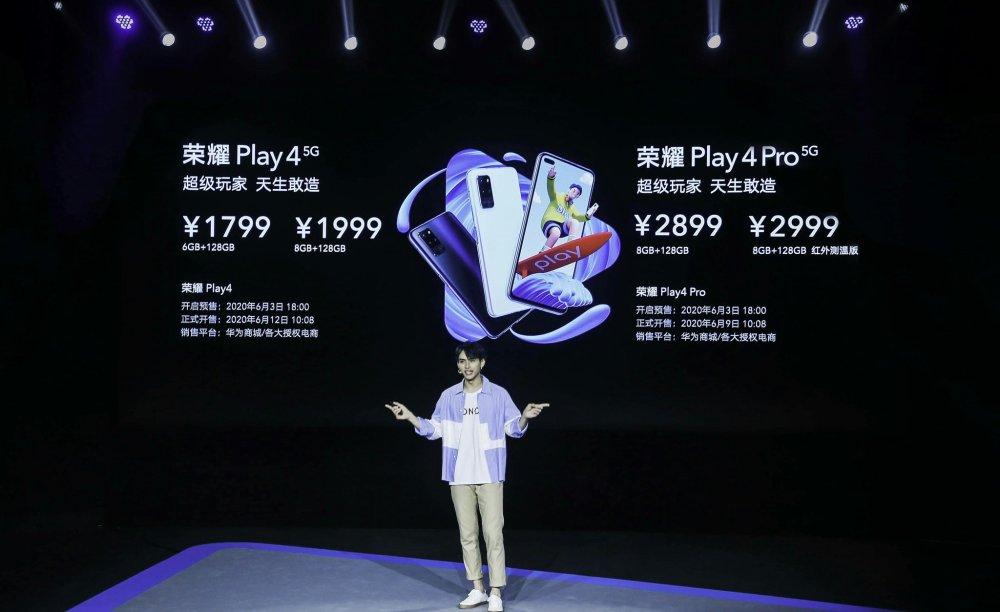 Honor Play 4 Pro