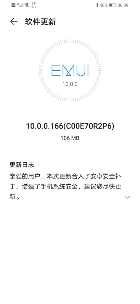 Huawei Enjoy 9S June 2020 update