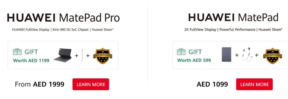 Huawei MatePad Pro 5G UAE