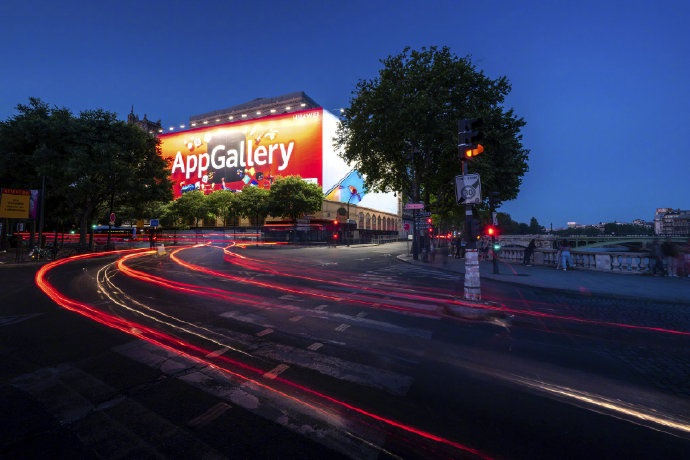 Huawei Paris AppGallery Promotion -2