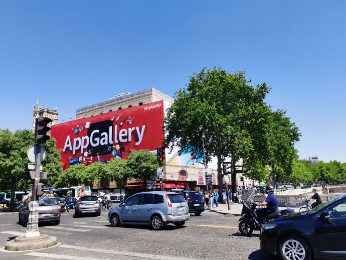 Huawei Paris AppGallery Promotion