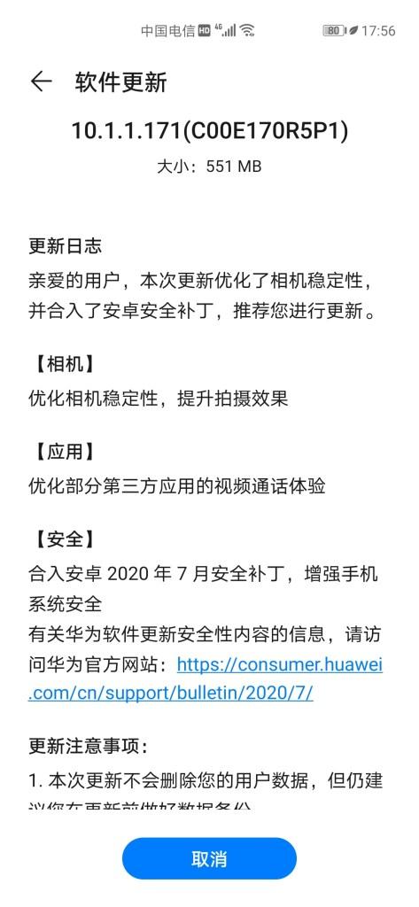 Huawei Nova 7 pro 5G EMUI 10.1.1.171