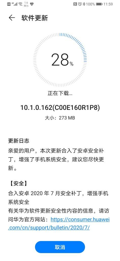 Huawei P30 Pro EMUI 10.1.0.162
