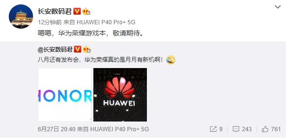 Huawei and Honor Game to be released in August