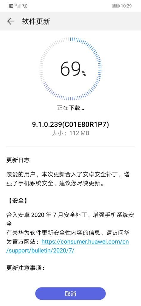 Nova 3i v9.1.0.239