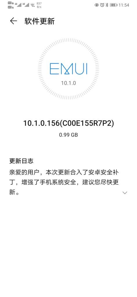 Huawei Mate 30 5G Series EMUI 10.1.0.156