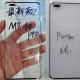 Huawei Mate 40 Pro screen protector leak