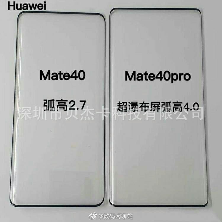 Huawei Mate 40 Screen Protector