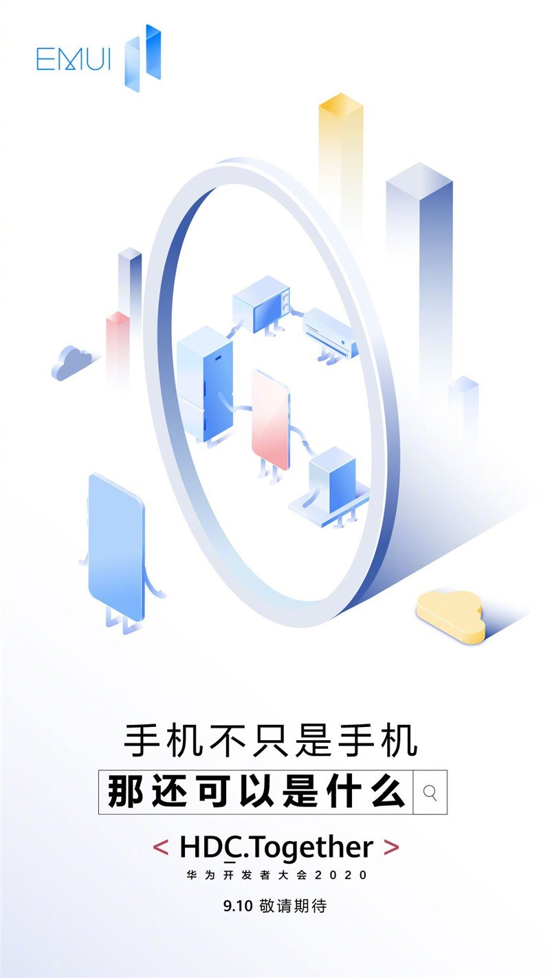 Huawei EMUI 11 Poster official