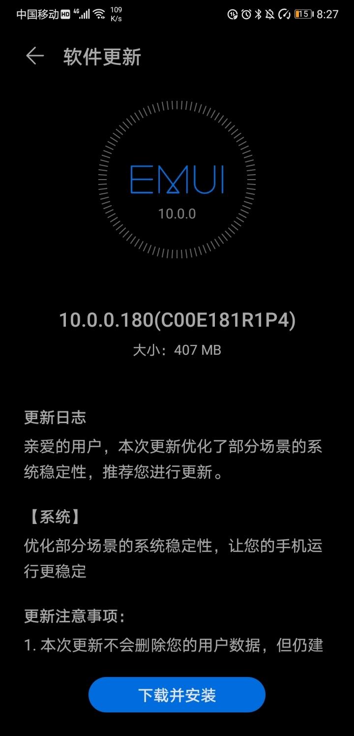 Huawei P20 Series EMUI 10.0.0.180