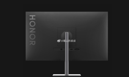 Honor 23.8-inch display leaked