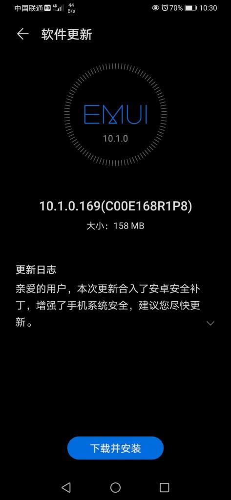 HUAWEI P30 SERIES EMUI 10.1.0.169