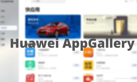 Huawei AppGallery PC version