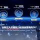 Intelligent cloud network solution