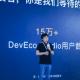 Hongmeng OS news