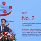Huawei Cloud ranked second in the domestic cloud market in 2020