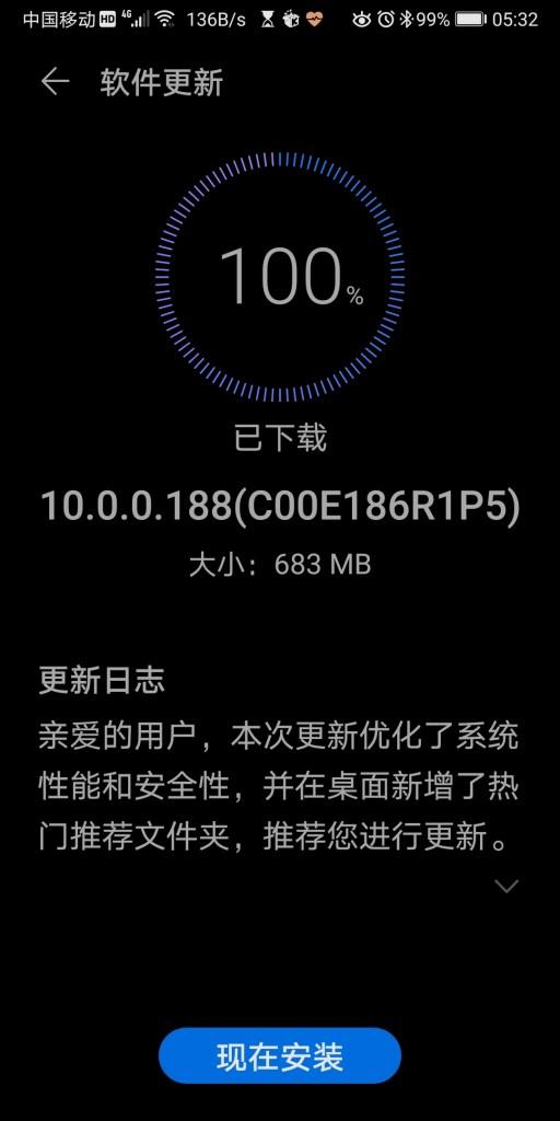 Huawei Mate 10 Series EMUI 10.0.0.188