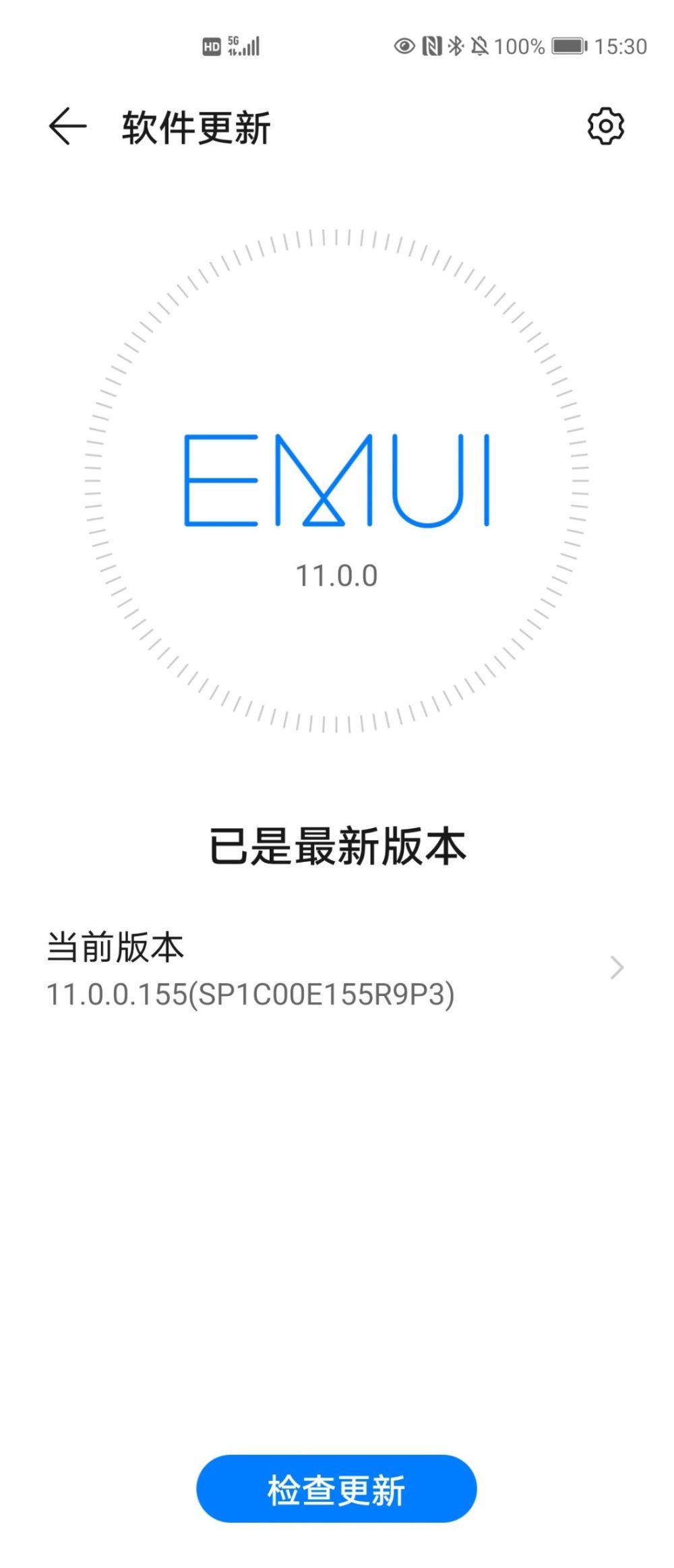 Huawei Mate X2 EMUI 11.0.0.155 SP1