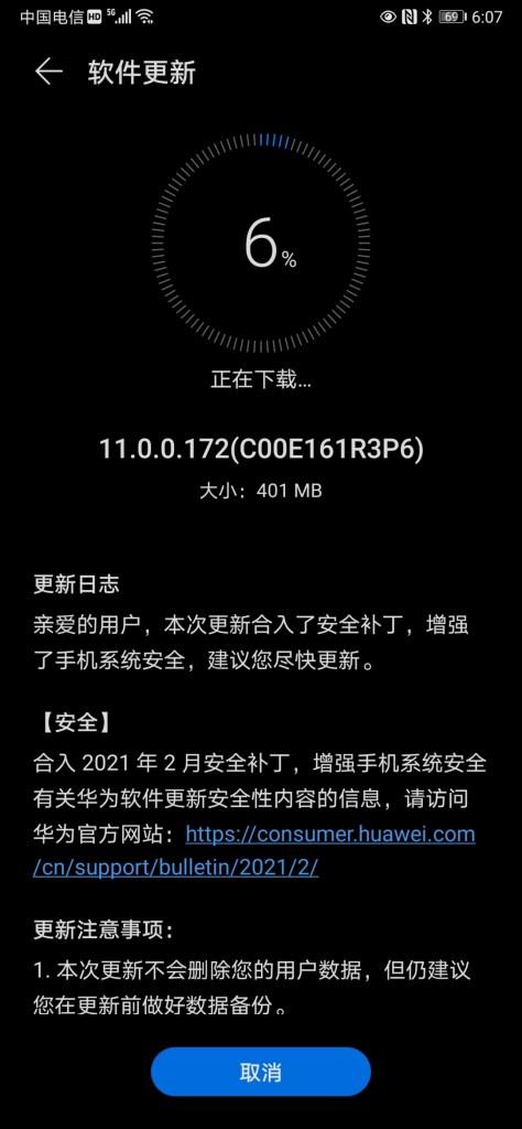 Huawei Mate Xs EMUI 11.0.0.172